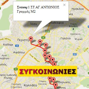 AgiosAnt.jpg